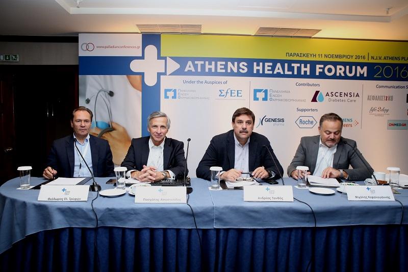 ATHENS HEALTH FORUM 2016