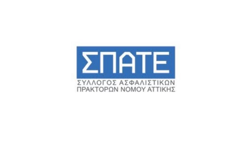 ΣΠΑΤΕ insurancedaily