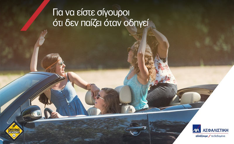 axa_driving_academy_koritsia