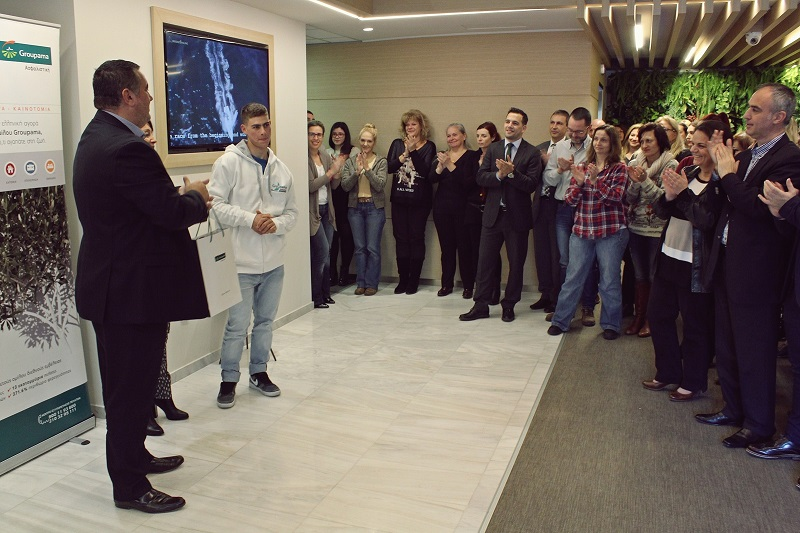 Η Groupama χορηγός του Παγκόσμιου πρωταθλητή Δημήτρη Παπαδημητρίου