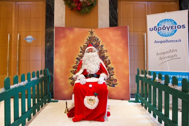 Υδρόγειος Ασφαλιστική: Χριστουγεννιάτικες εκδηλώσεις αφιερωμένες στα παιδιά