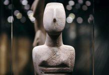Eurolife ERB: Η τέχνη ως οδηγός για τη σύγχρονη κοινωνία