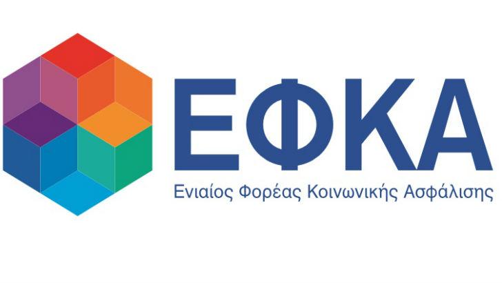 Ο ΕΦΚΑ «μισθωτοποιεί» ασφαλιστικά τους επαγγελματίες