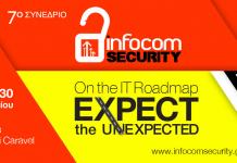 7ο InfoCom Security
