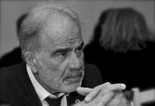 Δημήτρης Κελεσίδης