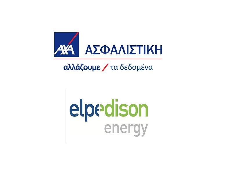 Συνεργασία ΑΧΑ – ELPEDISON με επίκεντρο τον καταναλωτή