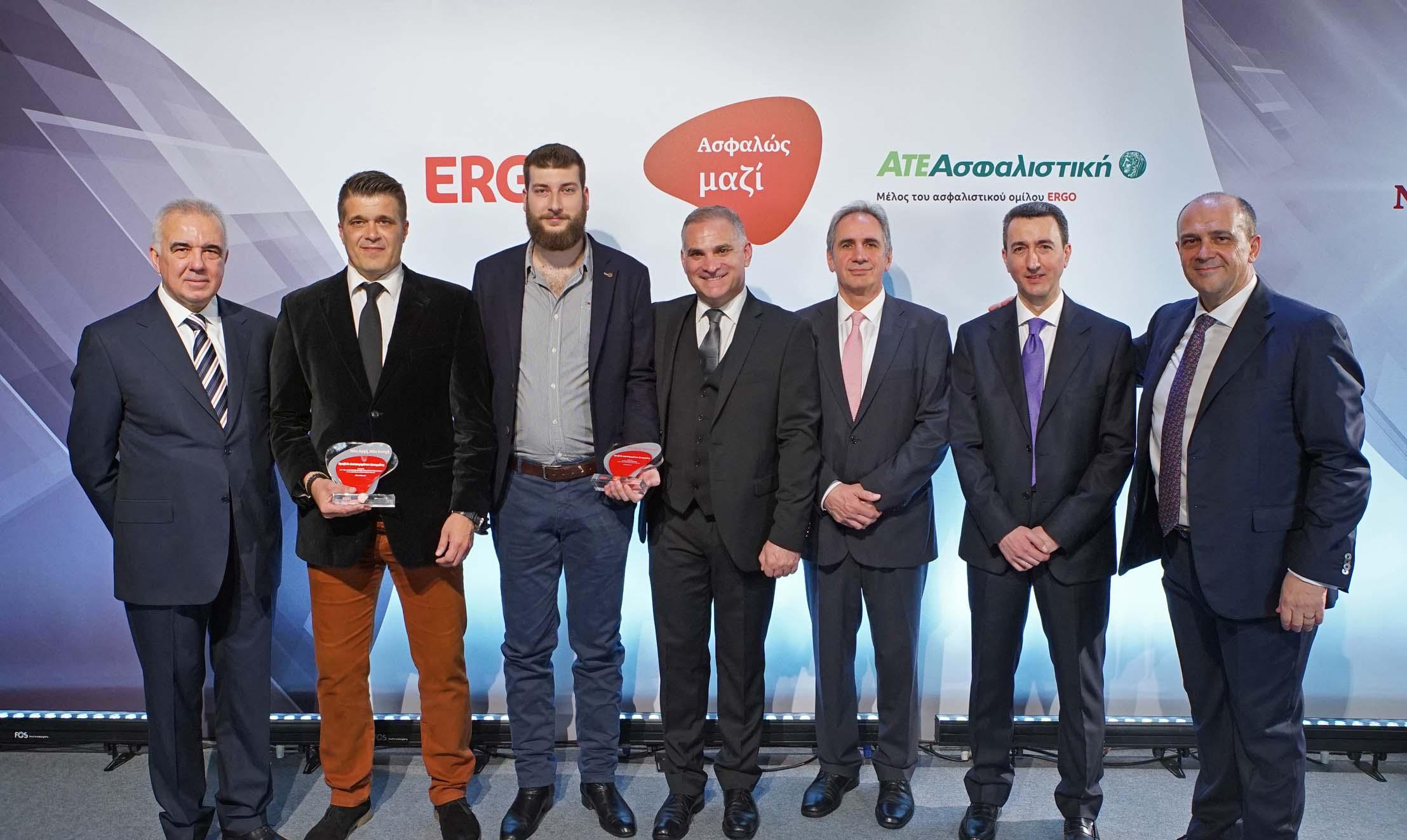 Ομαδική φωτογραφία Βραβείου Διακεκριμένου Συνεργάτη Δικτύου Ανεξάρτητων Συνεργατών ERGO