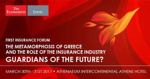 Economist: Η μεταμόρφωση της ελληνικής οικονομίας και ο ρόλος της ασφαλιστικής αγοράς