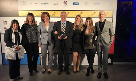 MSD: Βραβεία απέσπασαν δύο πρωτοβουλίες εταιρικής υπευθυνότητας