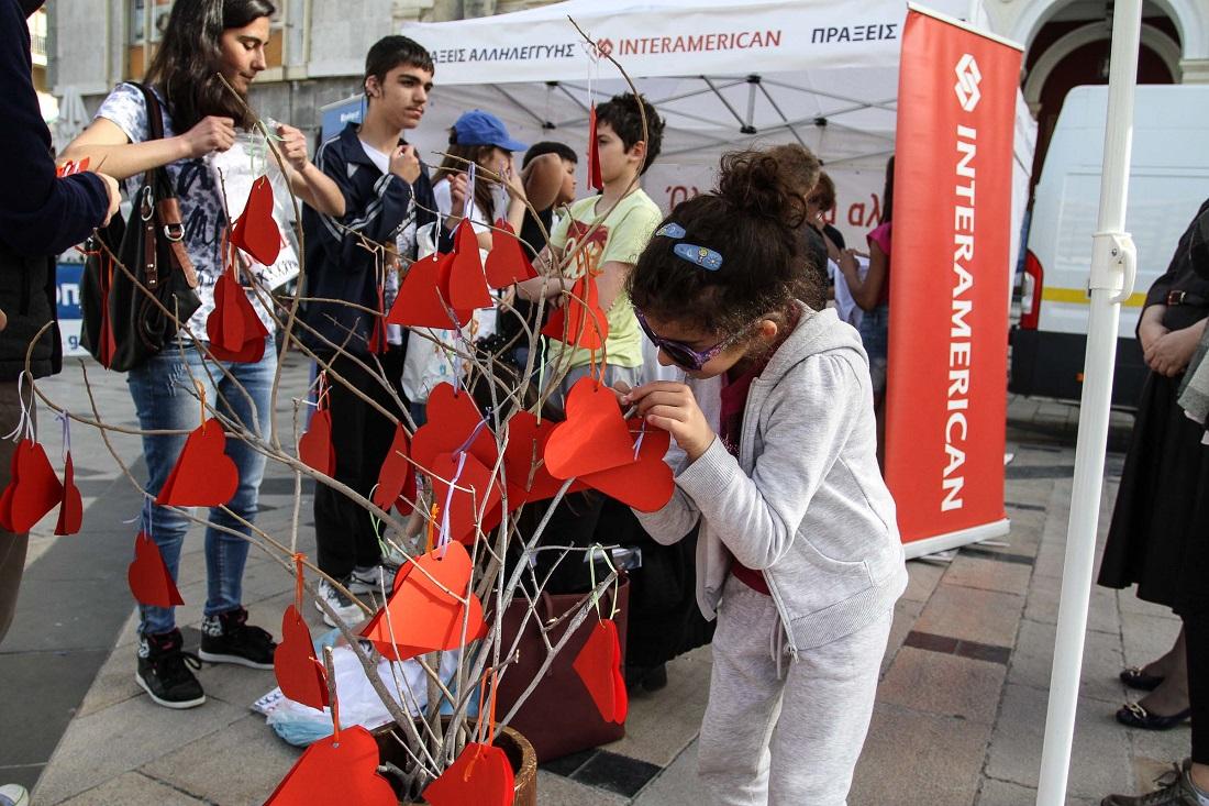 INTERAMERICAN: Στην «Εβδομάδα Κοινωνικής Αλληλεγγύης» της Πάτρας