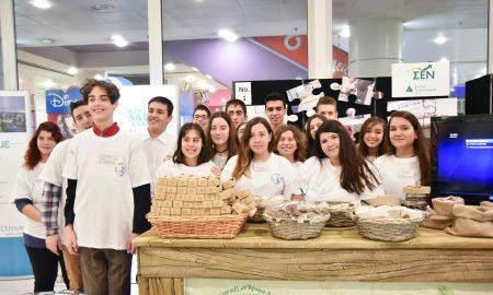 MetLife: Μαθητές δίνουν την επιχειρηματική τους…. ενέργεια στον Τουρισμό