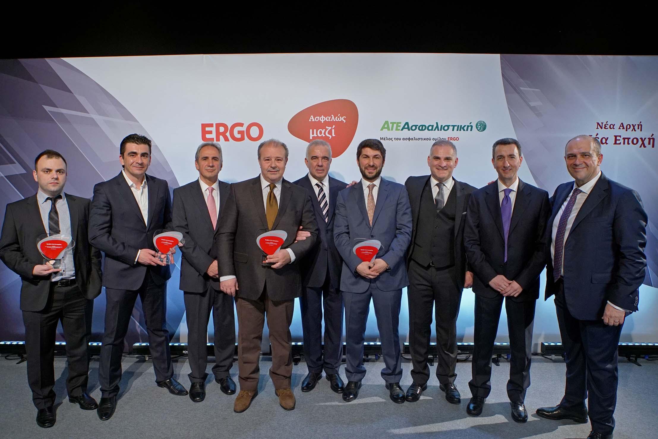 Ομαδική φωτογραφία Βραβείου VIP Συνεργάτη Δικτύου Ανεξάρτητων Συνεργατών ERGO