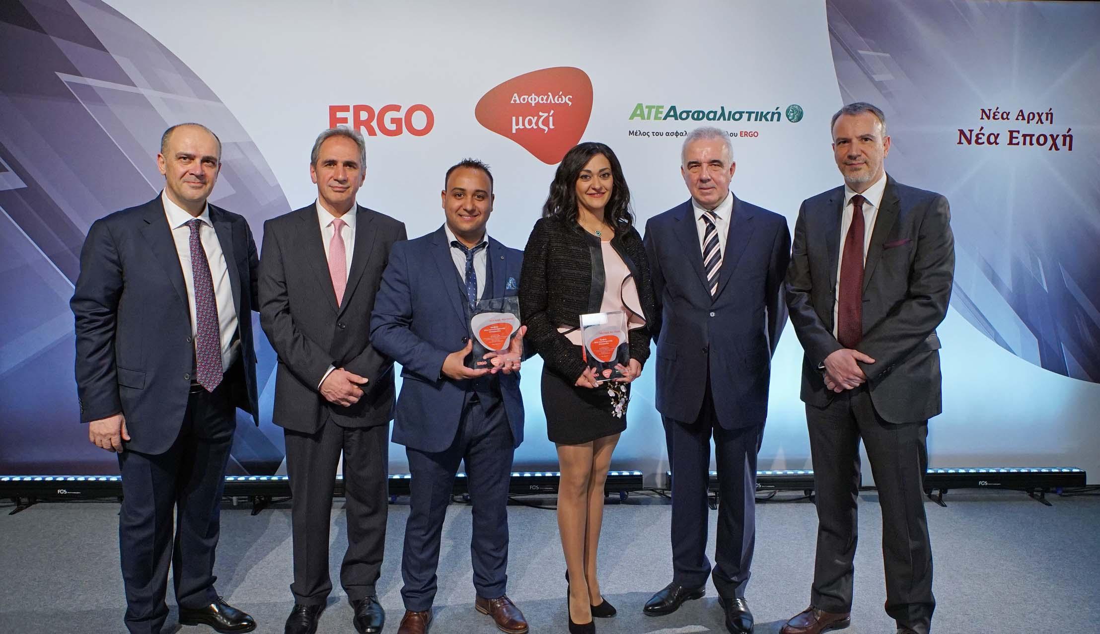 Ομαδική φωτογραφία Βραβείου Νέας Αποτελεσματικής Συνεργασίας Εταιρικού Δικτύου ERGO