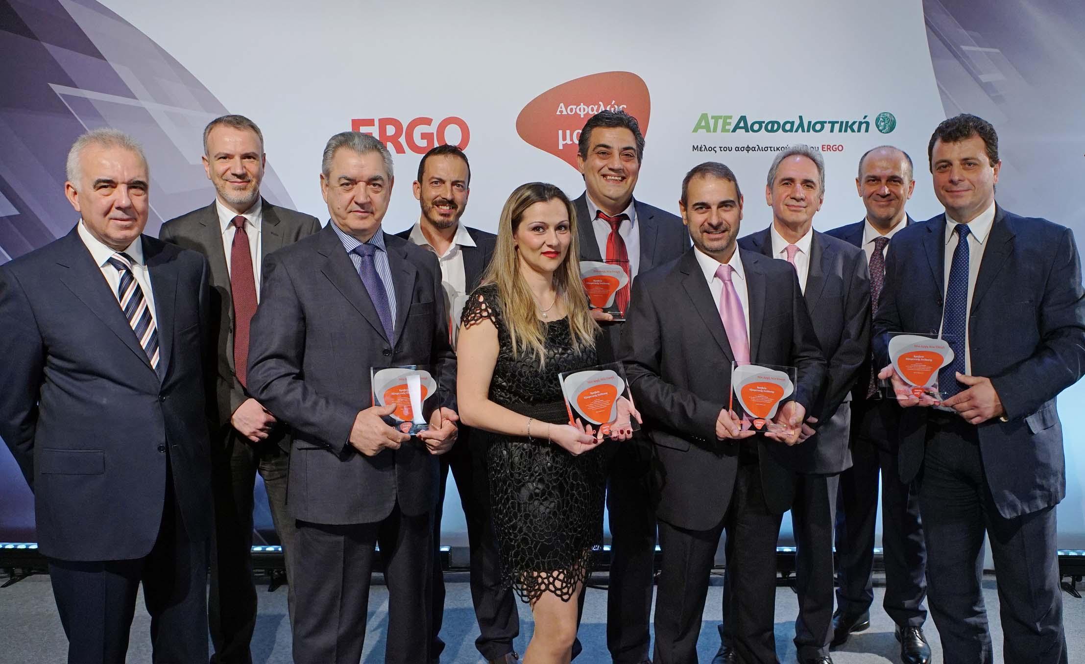 Ομαδική φωτογραφία Βραβείου Εξαιρετικής Επίδοσης Εταιρικού Δικτύου Πωλήσεων ERGO