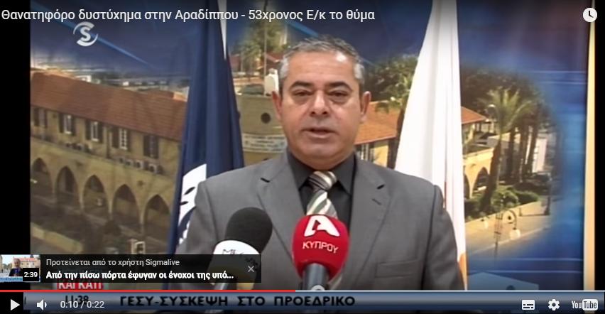 kyprow_troxaio