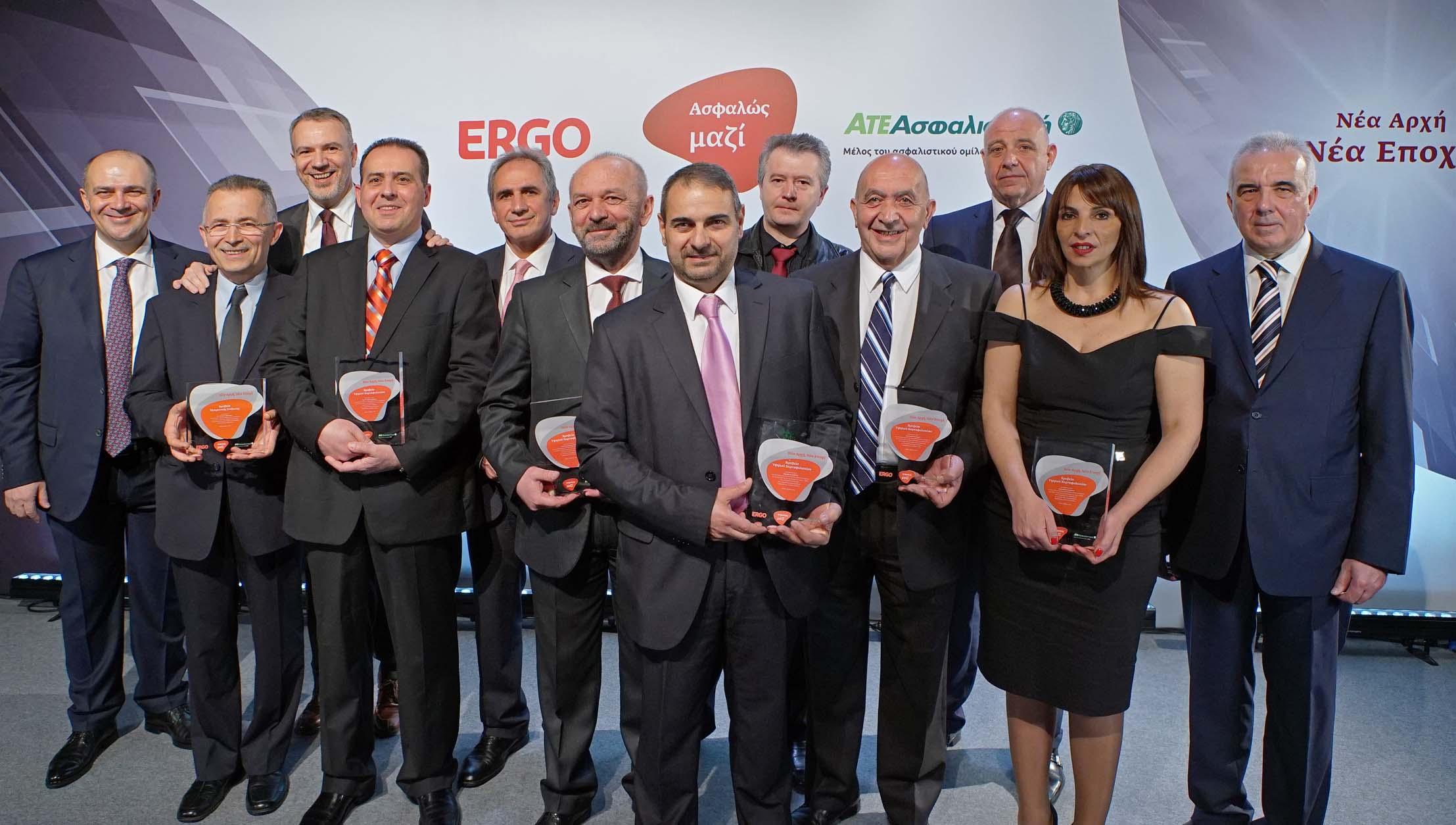 Ομαδική φωτογραφία Βραβείου Υψηλού Χαρτοφυλακίου Εταιρικού Δικτύου Πωλήσεων ERGO