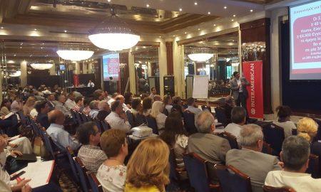 INTERAMERICAN: Ενισχυμένη η παρουσία του δικτύου συνεργαζομένων brokers