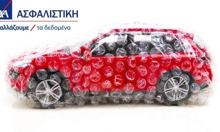 car insurance AXA