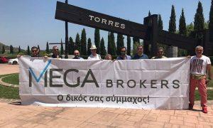 Mega Brokers