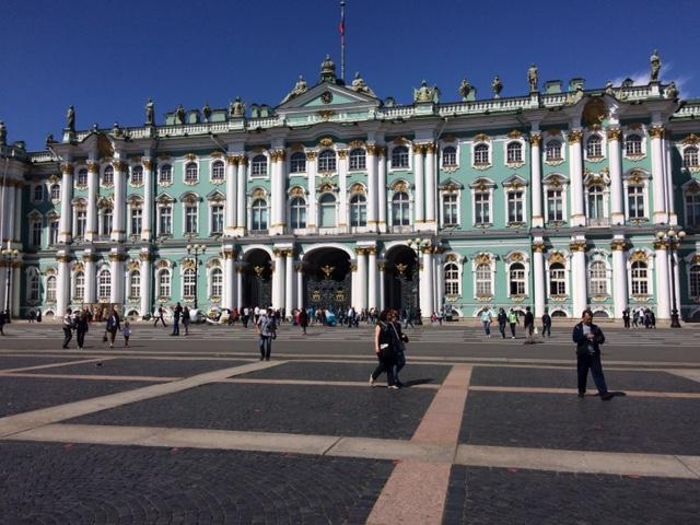 Αγία Πετρούπολη, Εθνική Ασφαλιστική