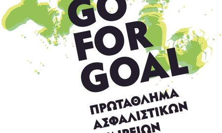 Go_for_goal_PASFE