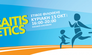 Moraitis Athletics