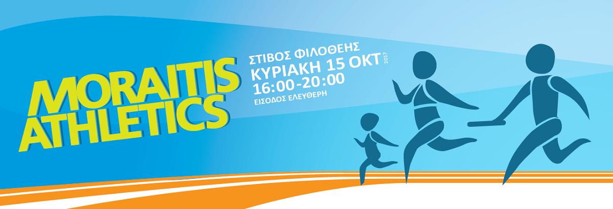 Moraitis Athletics