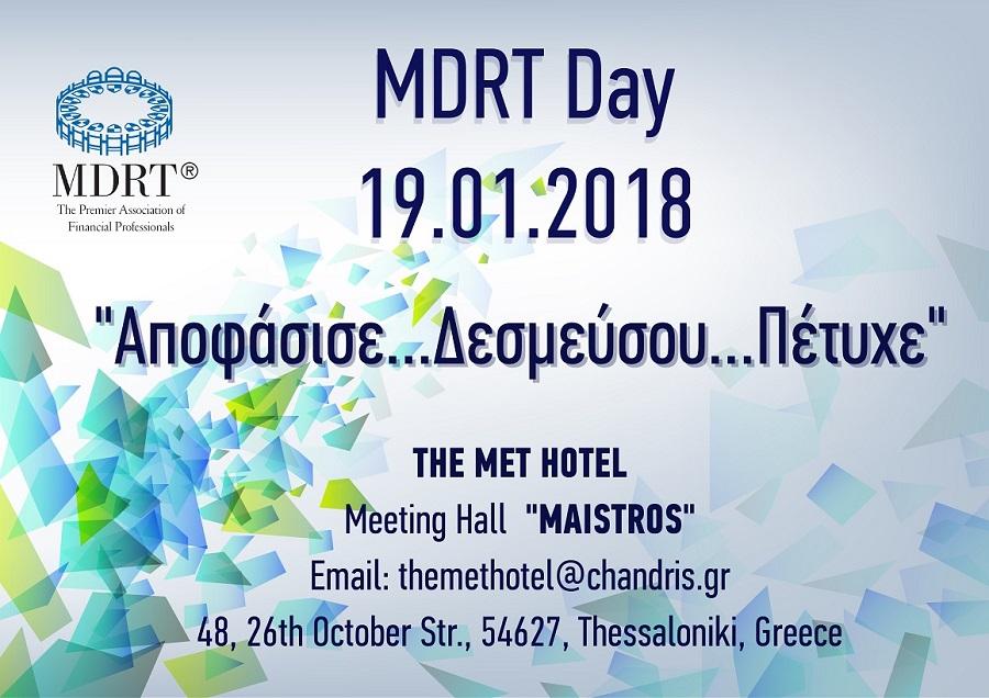 MDRT Day