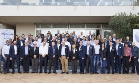 1ο Διαδραστικό Συνέδριο Υδρογείου Ασφαλιστικής, 14 & 15 Νοεμβρίου 2017, Αθήνα