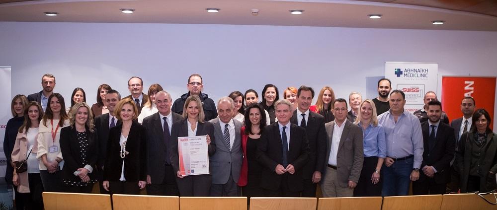 Ομάδα εργαζομένων και συνεργατών – ιατρών της ΑΘΗΝΑΪΚΗΣ MEDICLINIC, με τον Γ. Βελιώτη, γενικό διευθυντή ζωής & υγείας INTERAMERICAN, Α. Γερονικολάου, διευθύνοντα σύμβουλο της κλινικής και Α. Κατσάπη, διευθύνουσα σύμβουλο της Swiss Approval