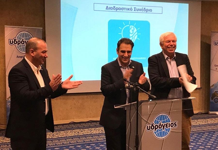 Νάκης Αντωνίου, Διευθύνων Σύμβουλος, Υδρόγειος Ασφαλιστική Κύπρου - Παύλος Κασκαρέλης, Αντιπρόεδρος και Διευθύνων Σύμβουλος, Υδρόγειος Ασφαλιστική - Λουκάς Κορομπίλης, Γενικός Διευθυντής, Υδρόγειος Ασφαλιστική στο κλείσιμο του Συνεδρίου