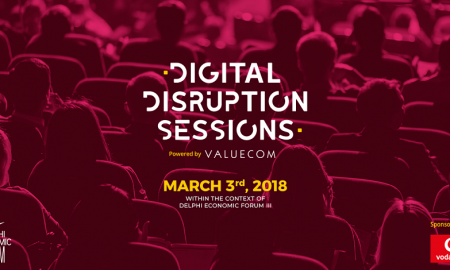 Digital Disruption Sessions Logo