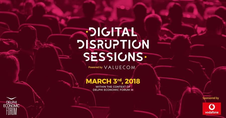 Digital Disruption Sessions Logo