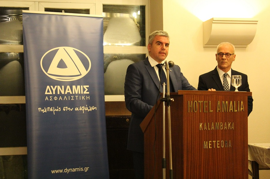 Κίμων-Ρεϊνίερ Ευσταθόπουλος