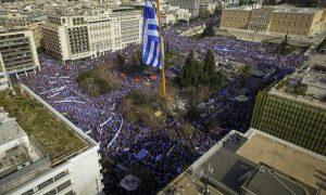 Συλλαλητήριο Μακεδονίας Αθήνα