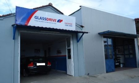 GLASSDRIVE®