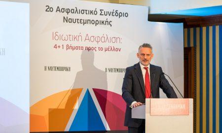 Δ. Μαζαράκης
