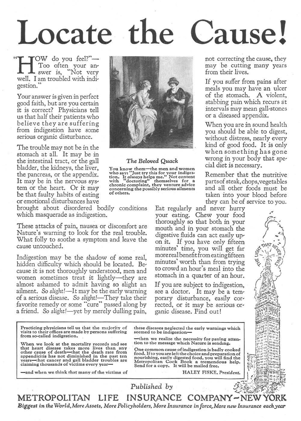 φυλλάδιο ενημέρωσης της Metropolitan