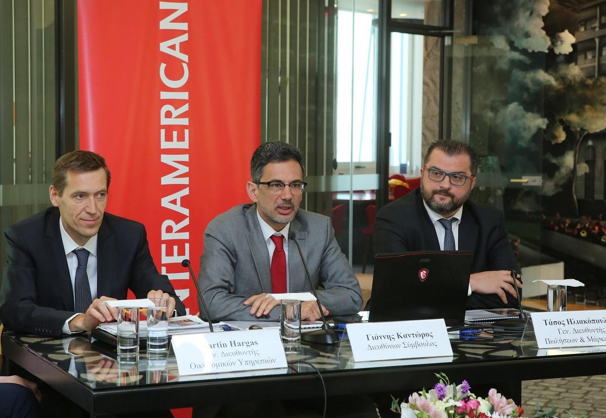 Γιάννης Καντώρος,Martin Hargas,Τάσος Ηλιακόπουλος,Interamerican