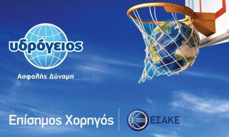 Ydrogios_Basket League