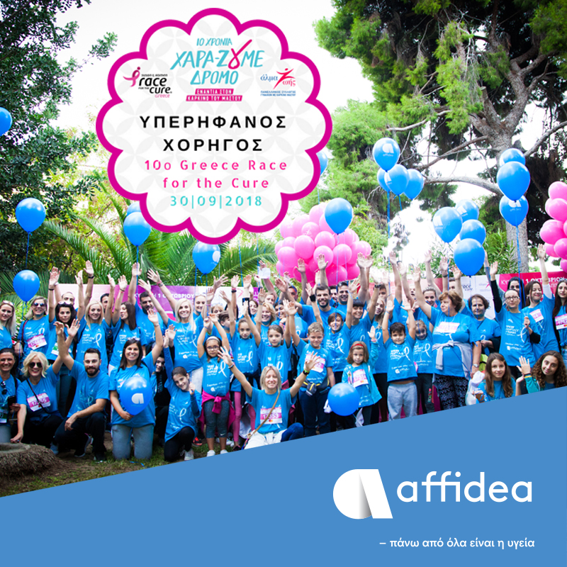 Affidea,Greece Race for the Cure