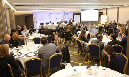 5th Athens Law Forum on Taxation