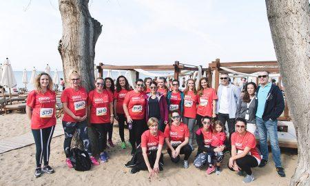 ERGO Running Team