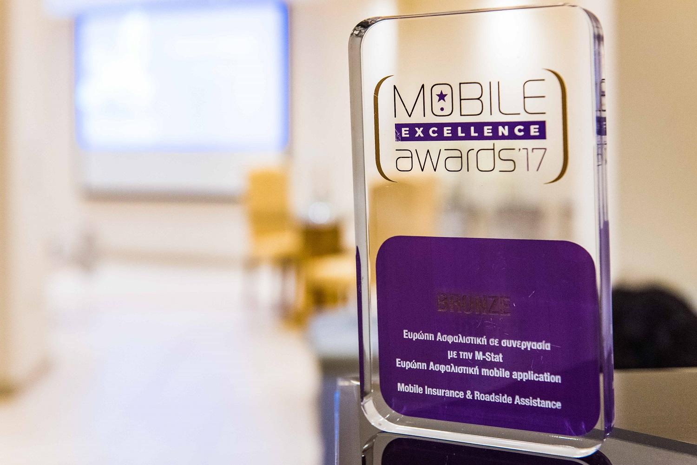 Βραβείο Bronze Mobile Excellence Awards 2017,ΕΥΡΩΠΗ Ασφαλιστική