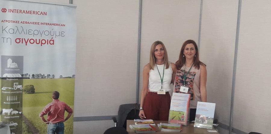 Τα στελέχη της INTERAMERICAN Γιώτα Τόγια και Βάσω Βέννου, στο Πανελλήνιο Συνέδριο Νέων Αγροτών