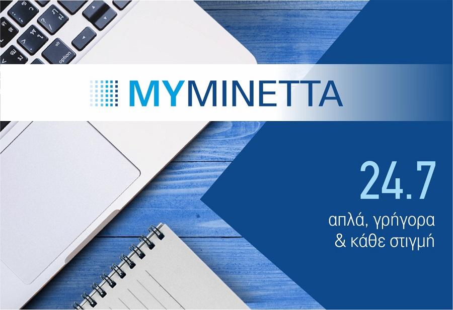 MyMinetta