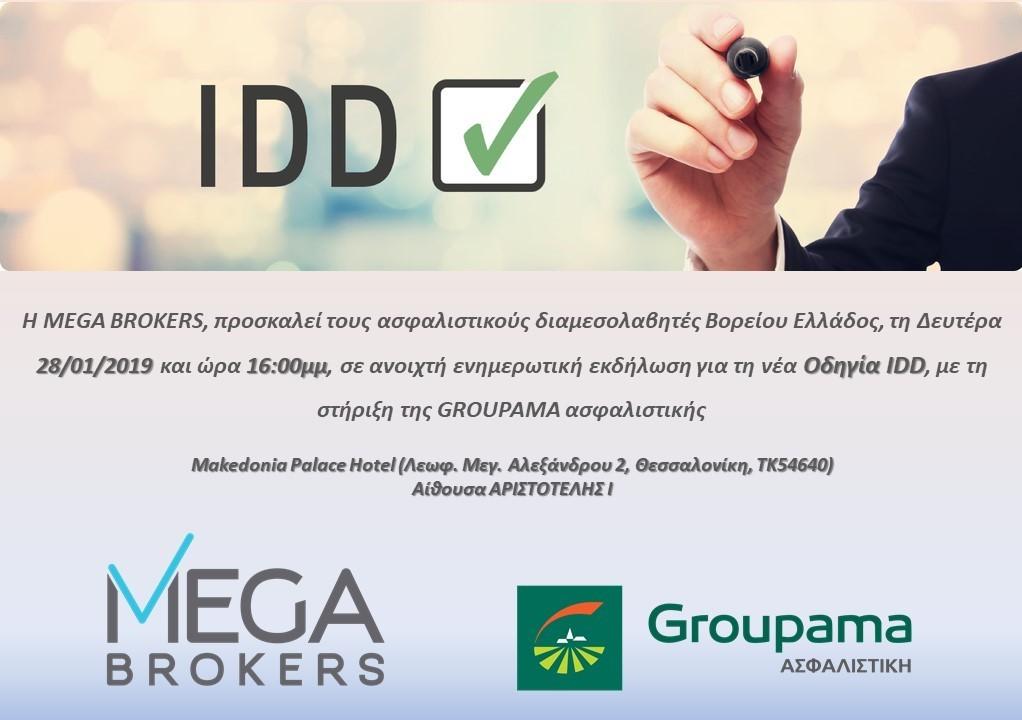 IDD,Mega Brokers