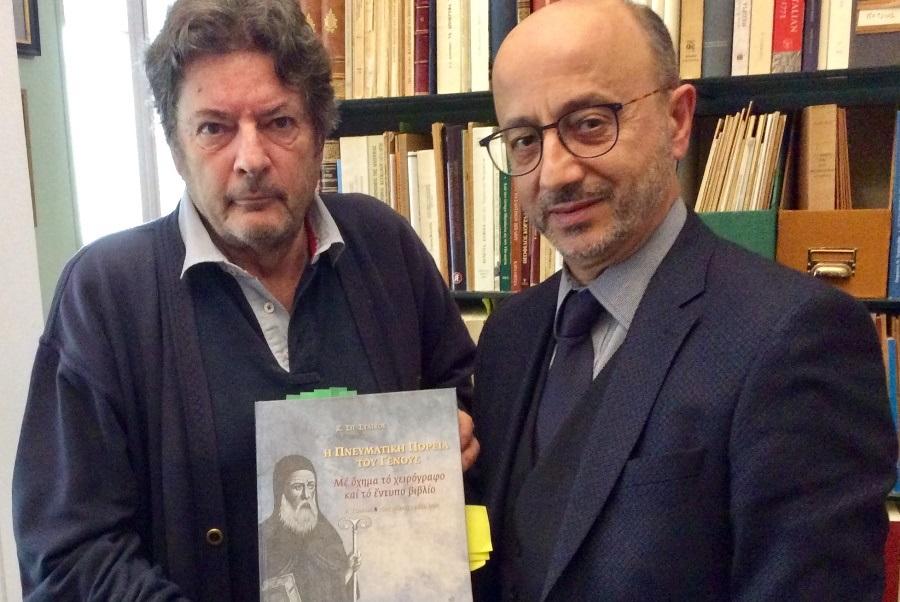 Η INTERAMERICAN στηρίζει το έργο «H Πνευματική Πορεία του Γένους με όχημα το χειρόγραφο και το έντυπο βιβλίο»