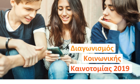 NN HELLAS,ΣΕΝ / JEN GREECE