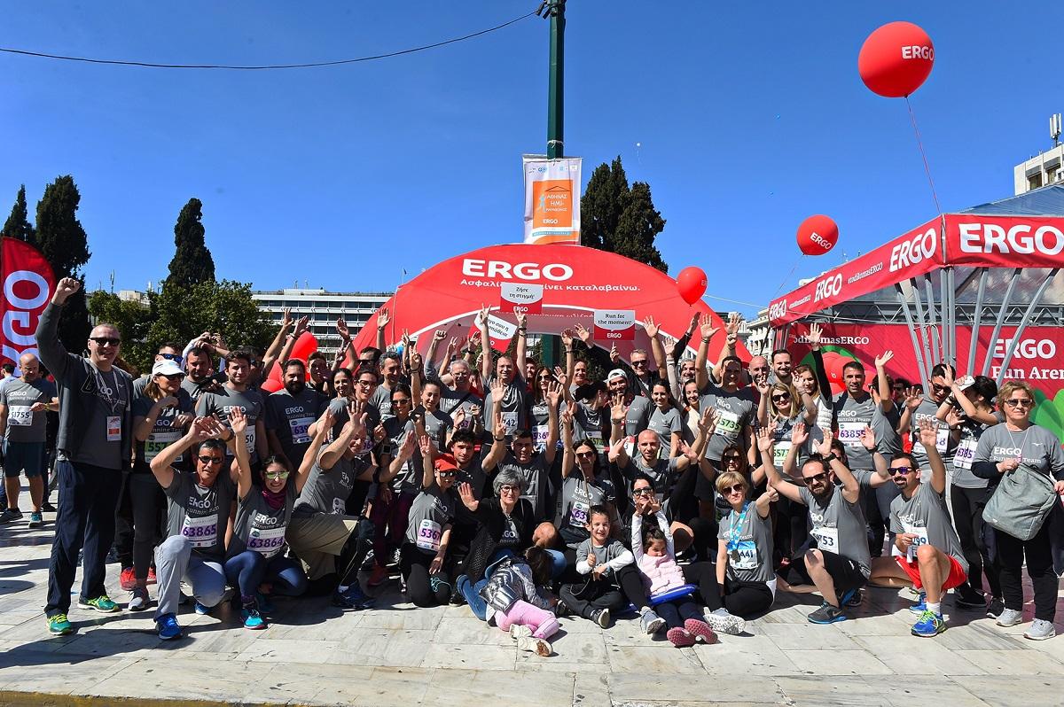 4. ERGO Running Team